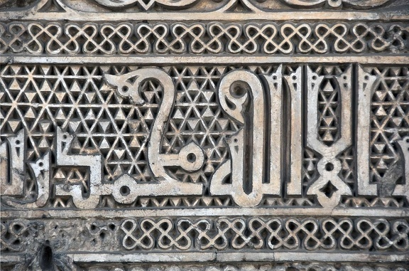 Calligraphie. Mosquée Ibn Touloun