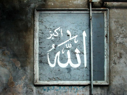 "Inscription ""Allah"""