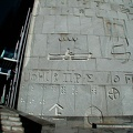Alphabets of the world. Bibliotheca Alexandrina
